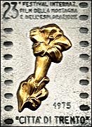 Trento1975medallion
